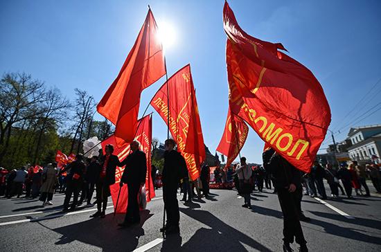 КПРФ отметит День международной солидарности трудящихся Всероссийской маёвкой