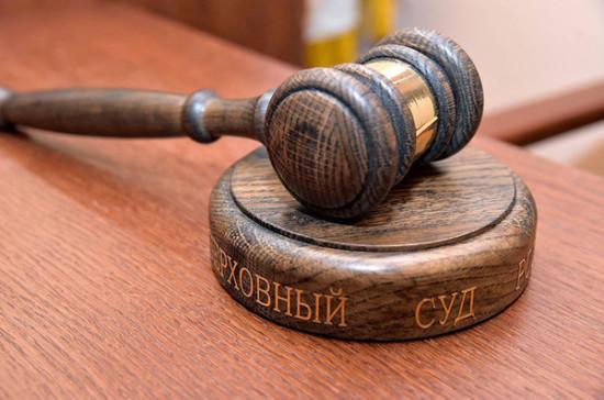 Верховный суд разъяснил, когда наступает уголовная ответственность за нарушение карантина