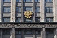 Предприниматели пожаловались в Госдуму на реализацию мер поддержки МСП