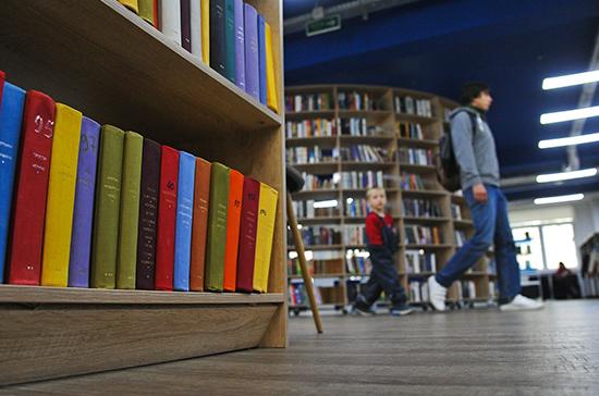 СМИ: Минкомсвязи просит открыть книжные магазины в мае-июне