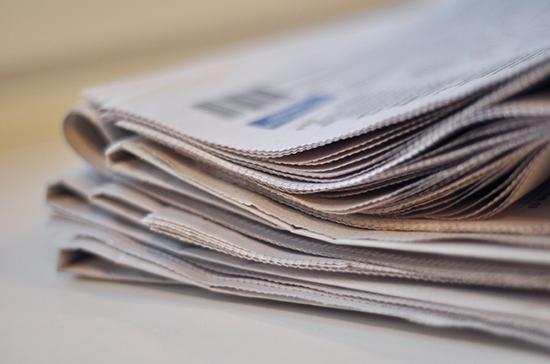 Мир отмечает день свободы печати