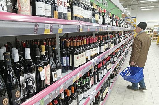 Потребление алкоголя в период самоизоляции в России увеличилось на 2-3%