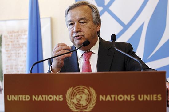 Генсек ООН призвал к координации глобальных мер реагирования на пандемию