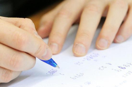 Китайские СМИ рассказали о специфике школьных занятий в Ухане