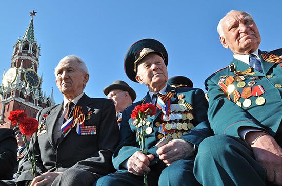 Какие подарки ждут ветеранов ко Дню Победы