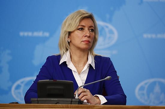 Захарова рассказала о работе МИДа в условиях пандемии коронавируса
