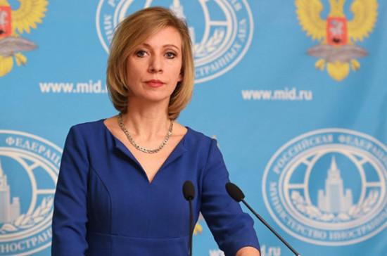 Захарова назвала ударом Чехии по своей истории демонтаж памятника Коневу