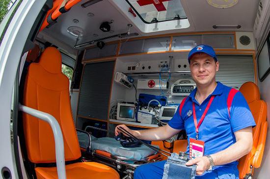 День работника скорой помощи стал официальным праздником