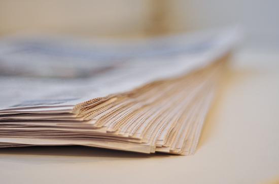Россиянам раздадут копии газеты от 10 мая 1945 года