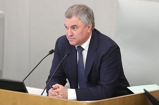 Володин: 8 мая на Совете Думы депутаты рассмотрят дополнительные меры поддержки россиян