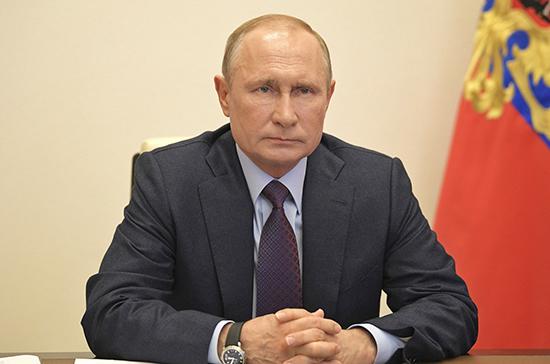Путин потребовал уделить внимание мерам поддержки соцучреждений на фоне пандемии