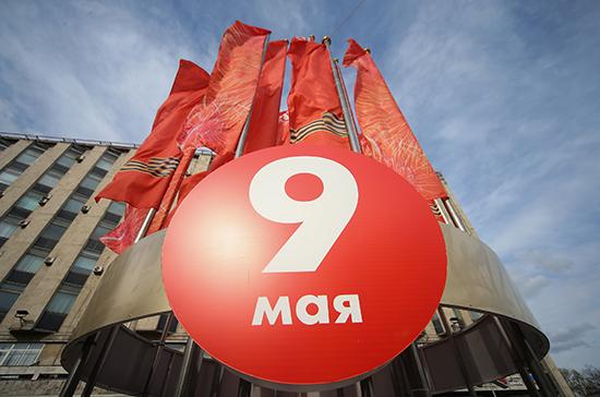 В Минобороны рассказали, как в России отметят День Победы в условиях коронавируса