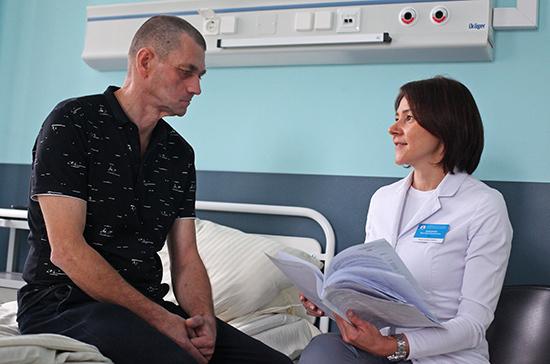 В России отслеживают состояние каждого пациента с коронавирусом
