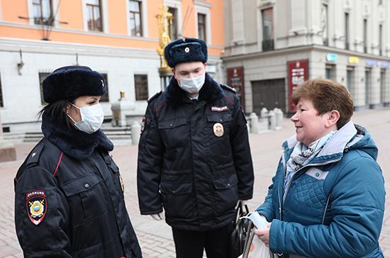 В Москве за сутки зафиксировали более 1,6 тысячи нарушений режима самоизоляции