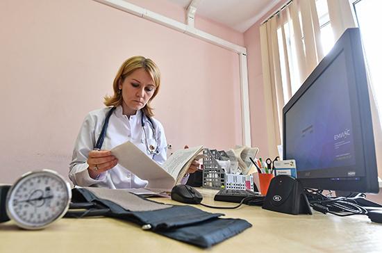 Москвичей призвали воздержаться от планового посещения медучреждений