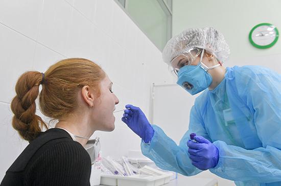 В России провели более 4,8 млн тестов на COVID-19