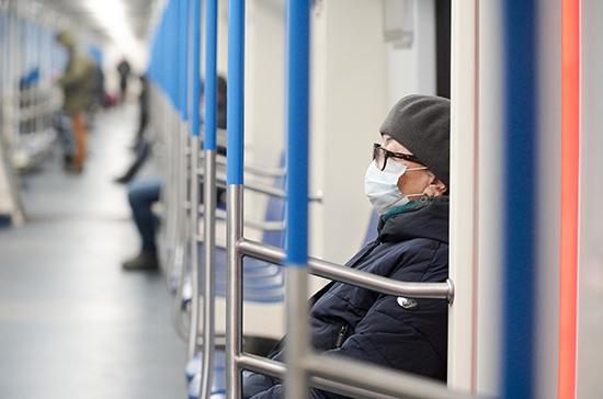 Штраф за отсутствие маски в московском транспорте составит 5 тыс. рублей