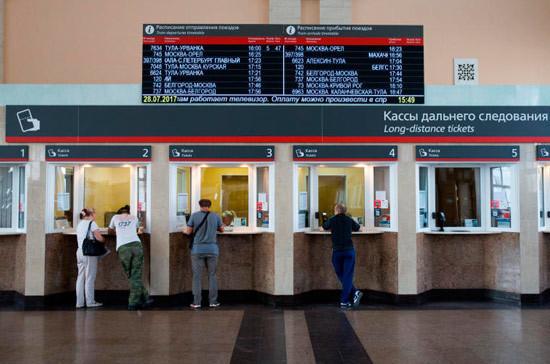 Кабмин может разрешить перевозчикам не возвращать деньги за билеты, пишут СМИ