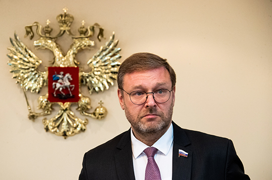 Косачев заявил о готовности Совфеда к восстановлению межпарламентского диалога с Украиной и Грузией