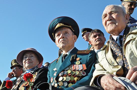 Ветераны-россияне в Южной Осетии, Абхазии и Приднестровье получат выплаты к 9 мая