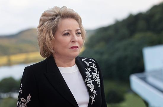 Валентина Матвиенко поздравила россиян с 75-летием Победы