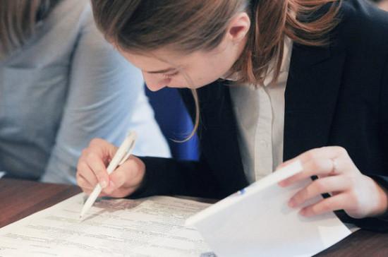 Минздрав предлагает перенести ЕГЭ на август-сентябрь