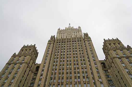МИД России надеется на скорейшее согласование с Арменией меморандума по биобезопасности