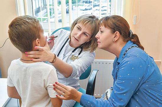 В России расширена категория «дети-инвалиды»