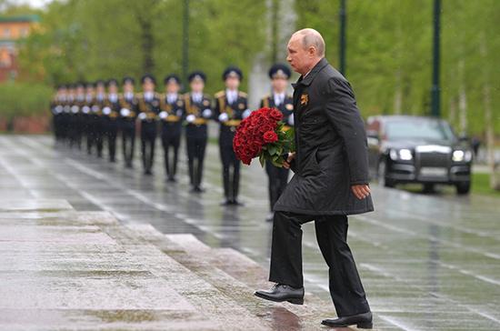 Путин возложил цветы к Вечному огню в Александровском саду
