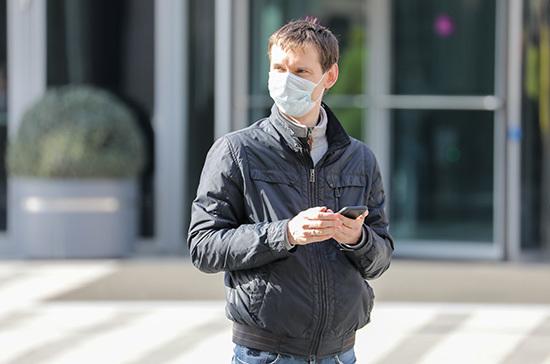 Власти Москвы разъяснили, когда не будут штрафовать за отсутствие маски и перчаток