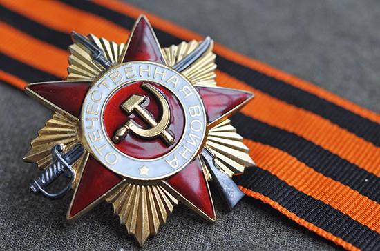 Руководители фракций Госдумы поздравили россиян с 75-летием Победы