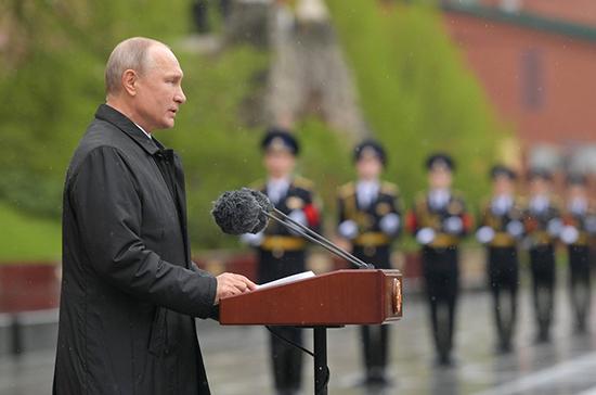 Президент назвал День Победы «самым дорогим праздником»