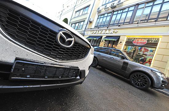 Покупателям авто станет проще проверить продавца на мошенничество