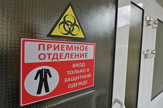 В России под наблюдением из-за COVID-19 остаются 243 тысячи человек