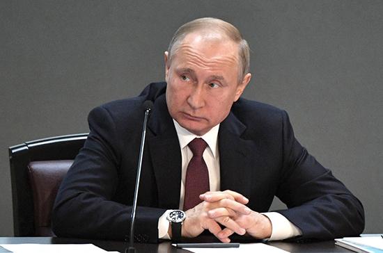 Путин поручит Правительству оценить возможность компенсации выпадающих доходов регионов