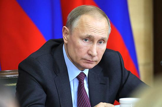 Путин поручил правительству представить план действий по восстановлению экономики