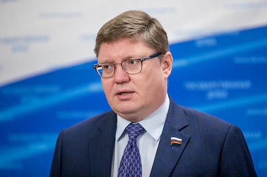 Исаев: «подушка безопасности» позволит реализовать новые меры поддержки россиян