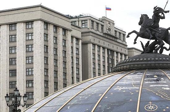 На следующей неделе Госдума планирует провести два пленарных заседания