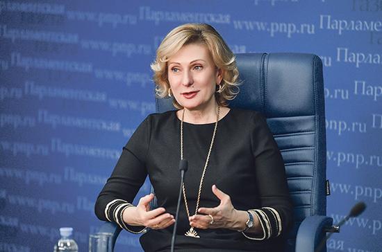 Святенко разъяснила, в каком случае семьи с детьми могут получить более 50 тысяч рублей от государства