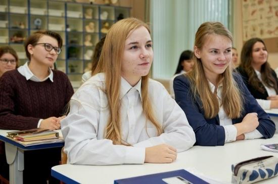Финалистов всероссийской олимпиады школьников признали ее призерами