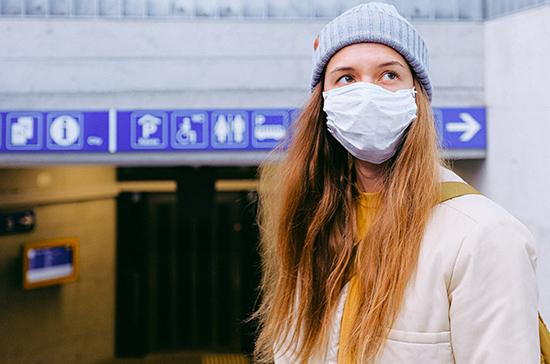Главный эпидемиолог Минздрава рассказал, как правильно носить медицинскую маску