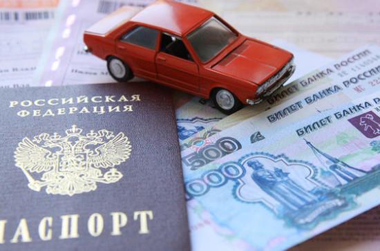 Госдума приняла во втором чтении законопроект об индивидуализации тарифов ОСАГО