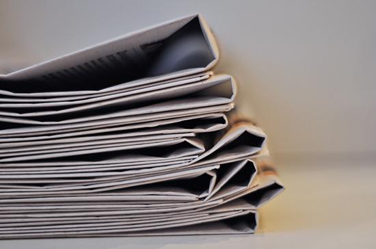 Союз журналистов просит включить СМИ в перечень отраслей, пострадавших из-за последствий эпидемии