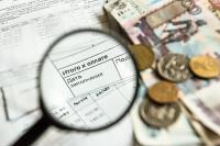 Максимальную долю расходов на оплату ЖКУ предлагают снизить до 15%, сообщили СМИ