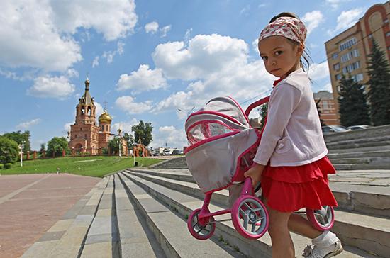Как оформить выплату 5 и 10 тысяч рублей на ребёнка