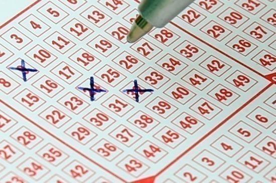 В России нельзя будет отмыть незаконный капитал через лотереи
