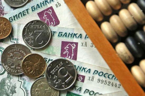 СМИ: В Госдуму внесут законопроект о сохранении должникам равного МРОТ дохода