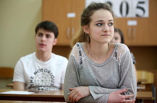 Школам рекомендовано установить дистанцию между учениками в классе не менее 1,5 метра