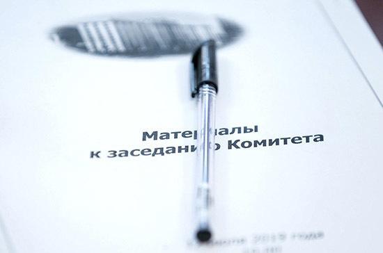 Комитет Госдумы поддержал законопроект о распределении участков порта Владивосток через торги