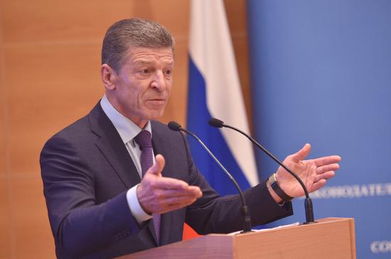 Дмитрий Козак, курирующий переговоры России по Украине, прилетел в Берлин